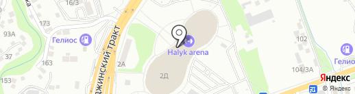 Халык Арена на карте Алматы