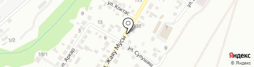 Берике на карте Алматы