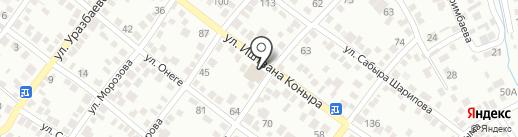 ASLAN PLAST, ТОО на карте Алматы