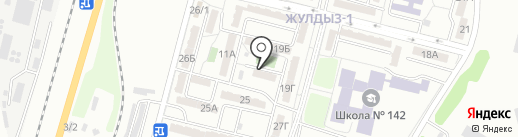 Переводческое агентство на карте Алматы