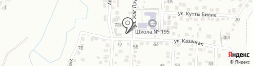 Фарназгуль на карте Алматы