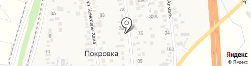 Валентина на карте Покровки