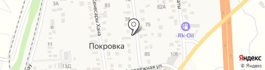 Ерлан на карте Покровки