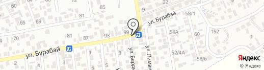 Гаухар, магазин бытовой химии на карте Алматы