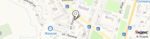 Национальный центр экспертизы на карте Отегена Батыра