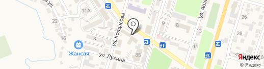 ForteBank на карте Отегена Батыра
