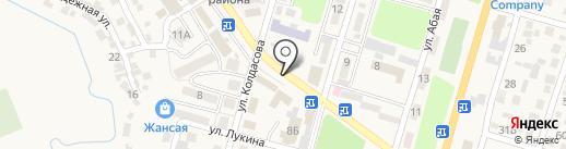 Киоск по ремонту обуви на карте Отегена Батыра