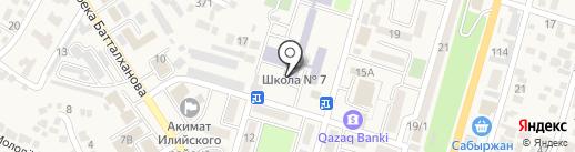 Общеобразовательная школа №7 на карте Отегена Батыра