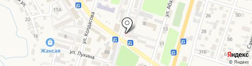 Макпал на карте Отегена Батыра