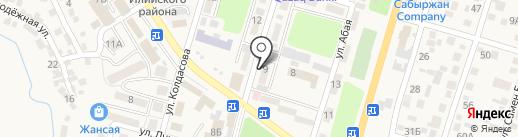 КазАкша, ТОО на карте Отегена Батыра