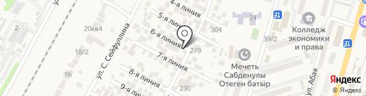 7th heaven на карте Отегена Батыра