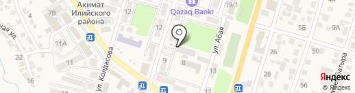 Налоговое Управление по Илийскому району на карте Отегена Батыра