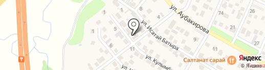 КАССА 24 на карте Отегена Батыра