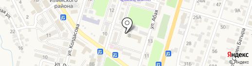 Компания по продаже кассовых аппаратов на карте Отегена Батыра