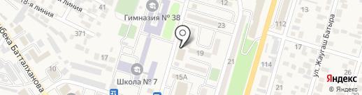 Нотариус Смагулова Г.Б. на карте Отегена Батыра