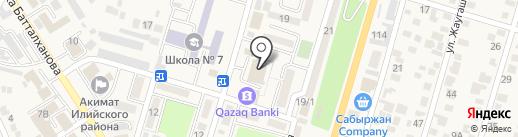 Мастерская по ремонту одежды на ул. Титова на карте Отегена Батыра