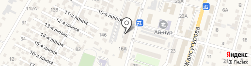 Арнада ломбард на карте Отегена Батыра