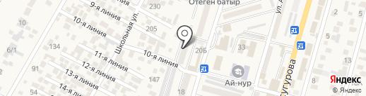 Татьяна на карте Отегена Батыра