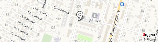 Аптека на карте Отегена Батыра