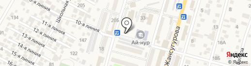Теннисный клуб на карте Отегена Батыра