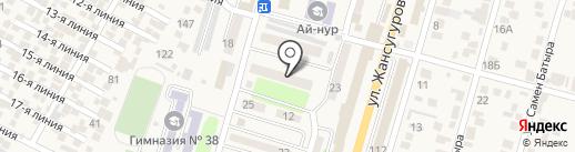 БРАВО на карте Отегена Батыра