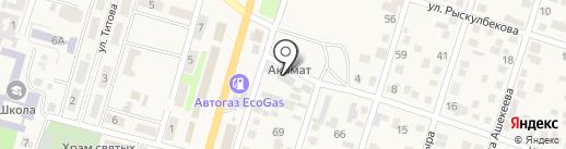 СТО на карте Отегена Батыра