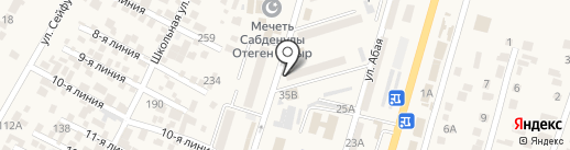 Айдос на карте Отегена Батыра