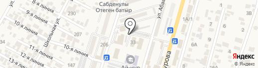 Секонд-хенд на карте Отегена Батыра