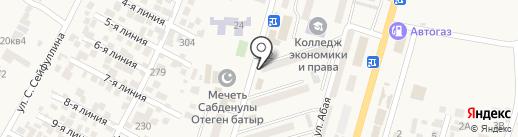 Мастерская по ремонту мобильных телефонов и компьютеров на карте Отегена Батыра