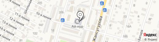 Ай-Нур на карте Отегена Батыра