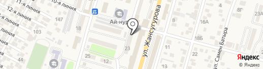 Gracia на карте Отегена Батыра