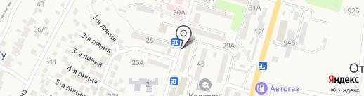 Биосфера на карте Отегена Батыра