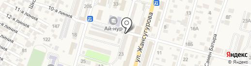 Алем на карте Отегена Батыра