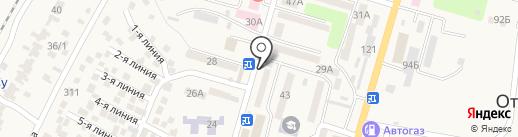 Эконом оптика на карте Отегена Батыра