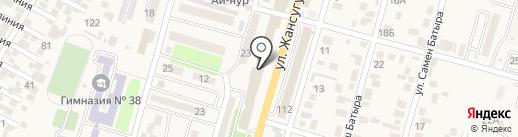 Биля, столовая на карте Отегена Батыра