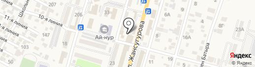 Кафе Жунусова на карте Отегена Батыра