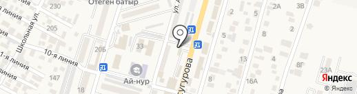 Nomad Insurance на карте Отегена Батыра