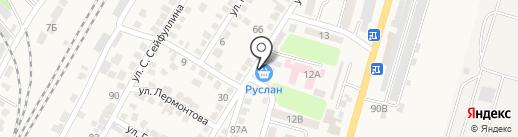 Руслан на карте Отегена Батыра