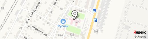 Ару на карте Отегена Батыра