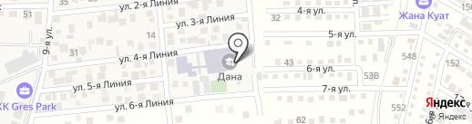 ProKid на карте Отегена Батыра