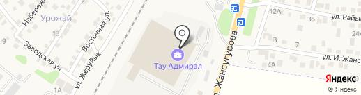 ТАУ АДМИРАЛ, ТОО на карте Отегена Батыра