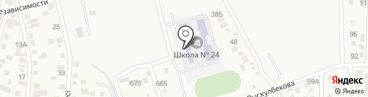 Лицей №24 Илийского района на карте Отегена Батыра
