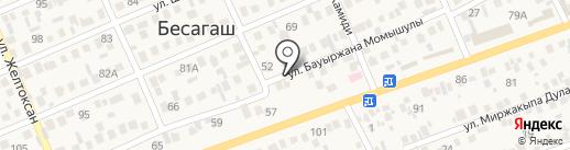 8 км на карте Бесагаш