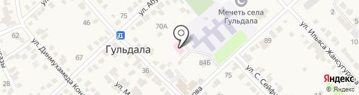 Врачебная амбулатория на карте Гульдалы