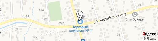 Best style на карте Туздыбастау