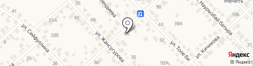 Парикмахерская на карте Гульдалы