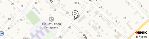 Кызыл Гул, ТОО на карте Гульдалы