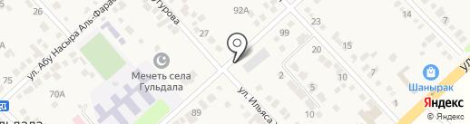 Почтовое отделение связи с. Гульдала на карте Гульдалы