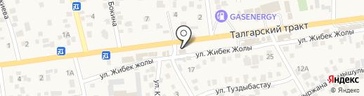 Сеть ветеринарных аптек на карте Туздыбастау