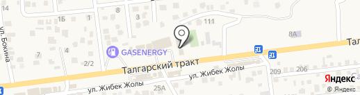 Баракат на карте Бесагаш